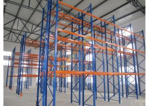 China Storage Equipment Warehouse Pallet Rack ,Very Narrow Aisle Selective Warehouse Rack on sale