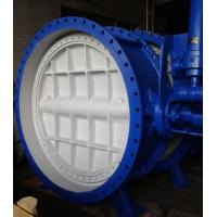 China Metal seated butterfly valve on sale