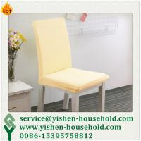 China Yishen-Household new design hot sale popular wedding universal chair covers on sale