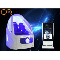 High Profit 9d VR Cinema Space Capsule VR Simulator White Color Virtual Reality Game Cinema 9d
