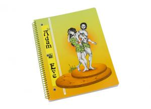 China Soft cover with Adam and Eve story A4, A4+, A5, A5+, A6 Spiral Bound Notepad on sale