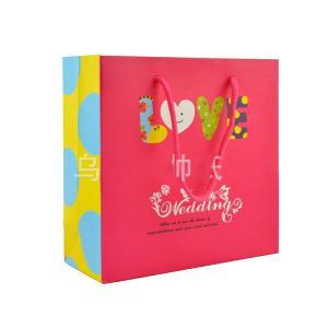 Premium Ivory Board Wedding Gift Paper Bags Kids Birthday Present