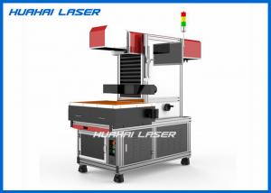 China 150W 3D Dynamic CO2 Laser Marking Machine For Invitation Card Shoes Soles Leather on sale
