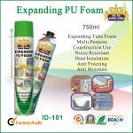 反湿気の多目的 Pu の泡の密封剤、ウレタン フォームのスプレーの絶縁材