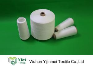 China 1.33D× 38mm Polyester Raw White Yarn Bright Virgin On Counts 40s/2 40s/3 on sale