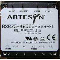 Sell Astec power supply2