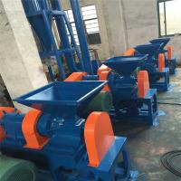 Industry Waste Rubber Grinding Machine With Ultrafine Pulverizer