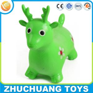 China wholesale pvc inflatable small cow toys animal on sale