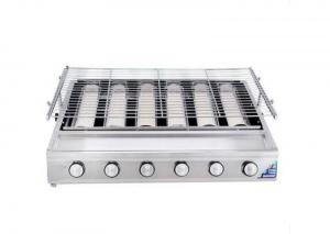 China Factory Price Smokeless Barbecue  6 pcs burner Gas CStainless Steel BBQ Grill Ceramic Infrared Burner on sale