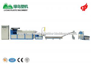 China High Efficiency Nylon Waste Silk Plastic Recycling Equipment 37KW Power on sale