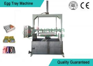 China Recycled Paper Pulp Molding Machine , Carton / Box Egg Tray Manufacturing Machine on sale