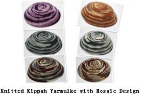 China Yamalka Kipot Shabbat Yarmulke Kippah Jewish Hat Kippahs Cap on sale