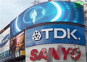 China Curved Waterproof IP67 outdoor advertising led display for airport / gym / market on sale