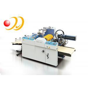 China Système DP de stratification de calendrier mural de machine de film de haute précision on sale