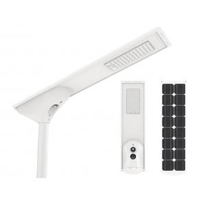 China 2700-7500K Solar Street Light All In One 40W Solar Powered Street Lights Residential on sale