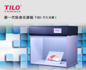 China T90-7 D65 D50 LED light color viewing booth for offset printing on sale