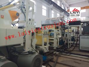 China Two Layers Laminate Paper , Film Dry Industrial Laminating Machine on sale