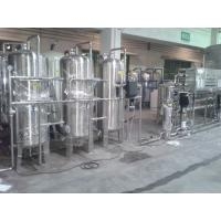 Reverse Osmosis Water Treatment / Water Purification System 2000L/H