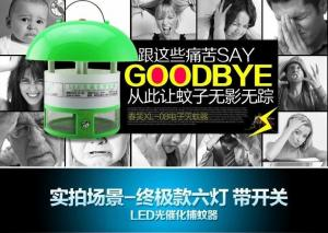 China China Mosquito Killer, Mosquito Catcher, Mosquito Trap, Mosquito Hunter, made from China on sale