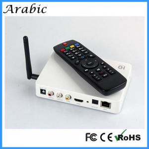 China best tv arabic iptv box hd satellite receiver Free arabic/indian/african channels on sale