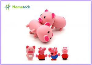China Happy Big Family Pink Pig Customized Usb Flash Drive , Personalized Usb Key Cute Model on sale