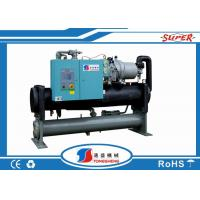 China Food Cooling Water Cooled Screw Chiller Low Power Consumption One Year Warranty on sale
