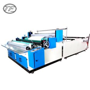 China TF-TPM 1575 Best factory price supply machine to make toilet paper toilet paper core making machine on sale