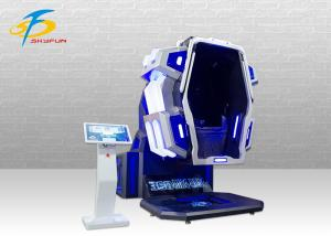 China King Kong 9D Immersive 360 Degree VR Cinema Simulator For Entertainment Centre on sale