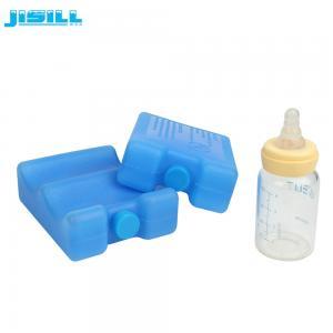 China Les blocs de glace bleus légers de refroidisseur de vessies de glace de lait maternel 4 peuvent non toxique on sale