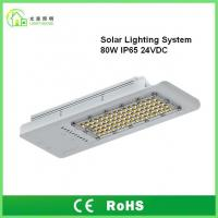 80W Led Street Light IP65 / High Power Integrated Solar Powered Street Lamps