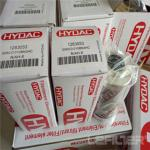 Cheap price and OEM packing HYDAC  oil filter replace 0030 R 020 BN3HC