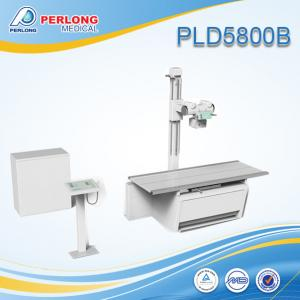 China Best sale 500mA x-ray machine chest stand PLD5800B on sale