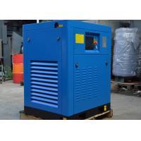 Drive industrial Air Compressor 22kw Small Quiet Air Compressor Customized Color
