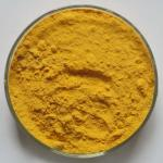 Vitamin low price from china ,Vitamin B2