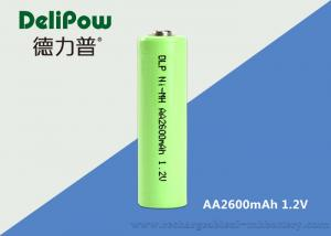 China 2600mAh AA NIMH Rechargeable Battery For Toy Cars OEM Acceptable on sale