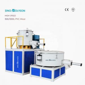China SRL-Z500/1000 High Speed Plastic PVC Mixer Machine on sale