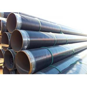 China API 5L  Line pipes, spiral steel pipes with 3PE, 2PE, FBE coating, AWWA C213 standard, DIN30670 anticorrosive  pipes on sale