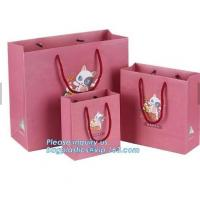 Luxury customized white paper shopping bag with handle,carrier bags,shopping bag with ribbon handle for gift packaging