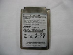 China Hard Disk, HDD Enclosure, HDD Box, HDD Case on sale