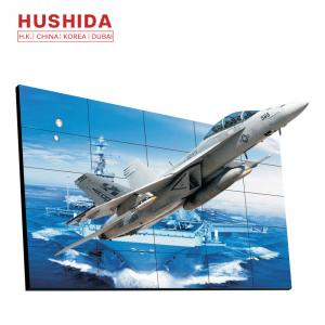 China Digital Concert Video Wall Screens HUSHIDA 65 Inch 3x3 Seamless Lcd 4k Display on sale