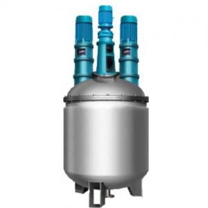 China Stainless Steel Jacketed Biological Reactor With Agitator Dimension Customized on sale