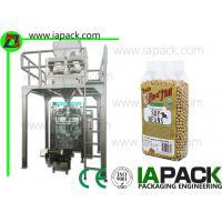 Soy Beans Grain Bagging Equipment Auger Filling Backside Sealing