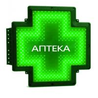 Electronic Panel LED Cross Sign Lighting Sign 50x50 Dimension Display Waterproof