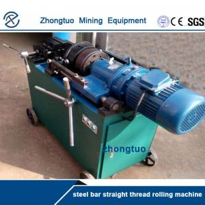 China Steel bar straight thread rolling machine suppliers on sale