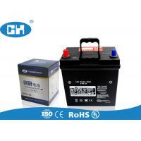 High Performance Lead Acid Car Battery Fast Starting Reaction No Maintenance