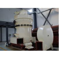 Coal grinding dynamic iron ore magnetic separator