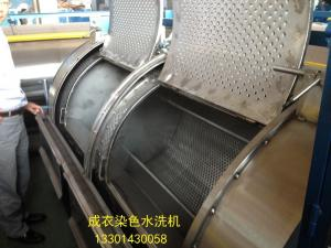 China Jeans washing machine Stainless steel on sale