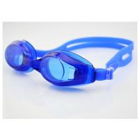 China 2015 PC+silicone swimming googles on sale