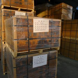 China Refractory Material Alumina Silica Brick , Lightweight Insulating Boiler Fire Brick on sale
