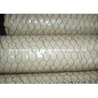 China High Performance Hexagon Metal Mesh Hot Dipped For Zoo Fence Construction Fence on sale